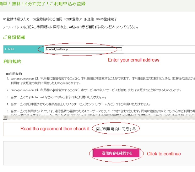 How to download free Japan LINE sticker with VPN on IOS « Godlil2e's